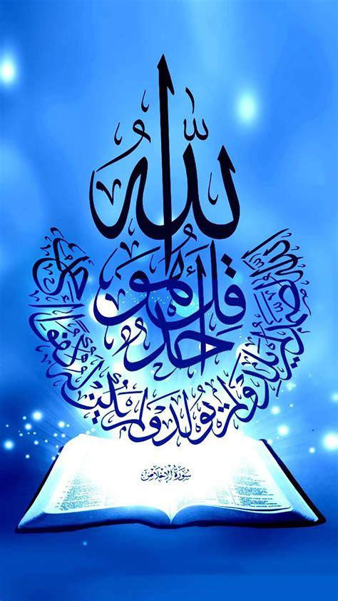Lukisan Kaligrafi Biru Dan 4 kumpulan wallpaper islami hd keren insya allah berkah