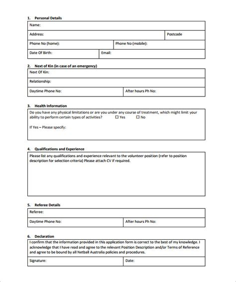 volunteer application template volunteer application form printable pictures to pin on