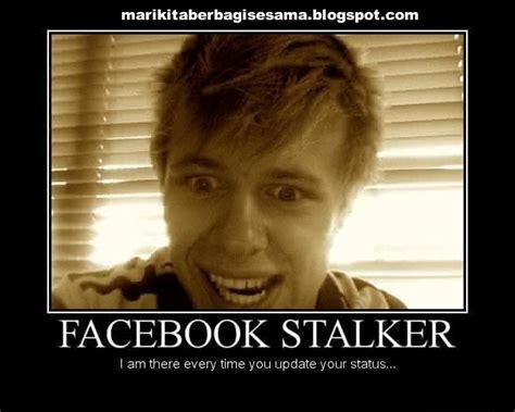 Funny Stalker Memes - funny creepy stalker quotes quotesgram