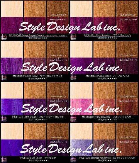 manic panic purple colors style design lab rakuten market store manic panic japan