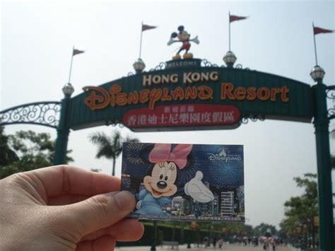 Disney Land Hongkong Promo Ticket Child 03 11 Yrs 10 reasons hong kong disneyland is better than the