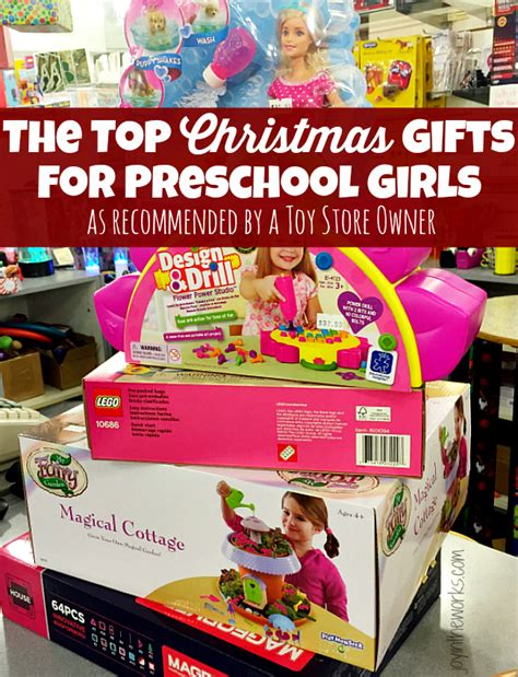 best preschool christmas gifts gifts for preschool in the works