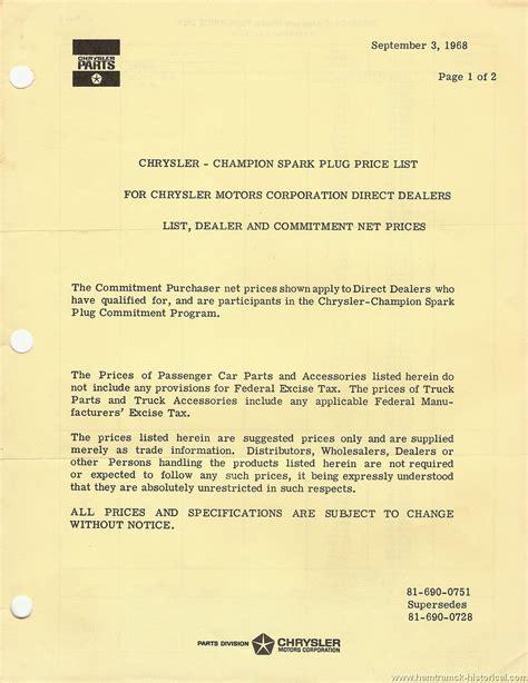 Dealership Letter The 1970 Hamtramck Registry Dealership Letters 1969