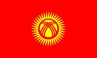 country flag meaning kyrgyzstan flag pictures