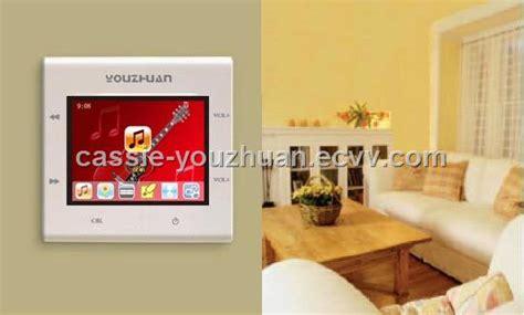 Multiroom Keypad Multiroom Audio System Whole House Music Home Entertainment Audio Distribution Purchasing Souring Agent Ecvv Com Purchasing