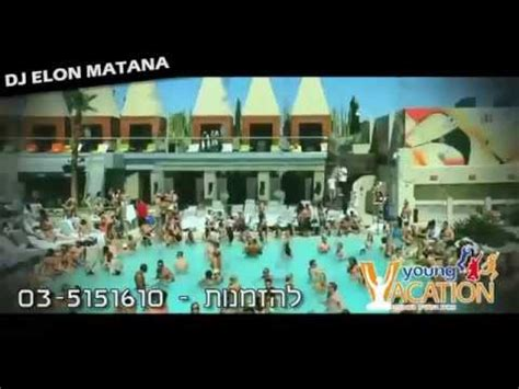 download dj elon matana remix mp3 dj elon matana summer hits 2012 youtube
