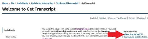 100 6 sap appeal letter registration berrier