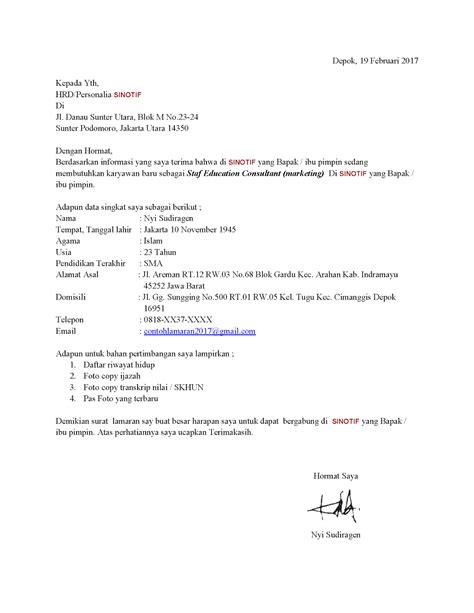 Lamaran Pekerjaan 2017 by Contoh Surat Lamaran Pekerjaan 2017 Pai Mung