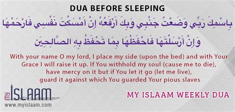 meaning of bed image gallery sleeping dua