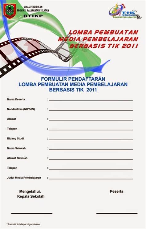 contoh formulir pendaftaran lomba siswa baru