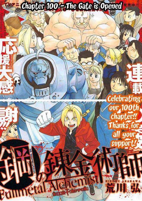 Fullmetal Alchemist Vol 25 fullmetal alchemist vol 25 ch 100 1 edition 1