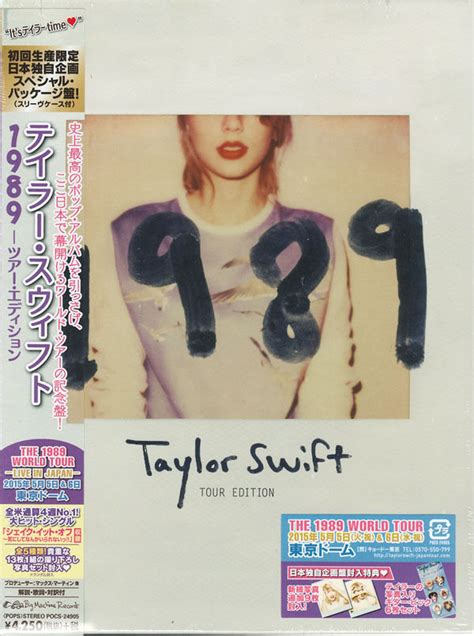 taylor swift 1989 album buy taylor swift 1989 tour edition cd album at discogs