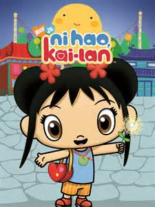 watch ni hao kai lan episodes season 2 tvguide