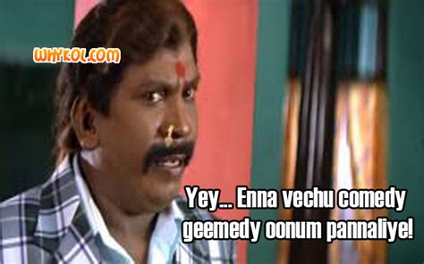 film comedy tamil thalai nagaram movie comedy dialogues vadivelu