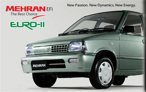 Suzuki Mehran Price List Suzuki Mehran 2 Model 2013 Price In Pakistan Prices