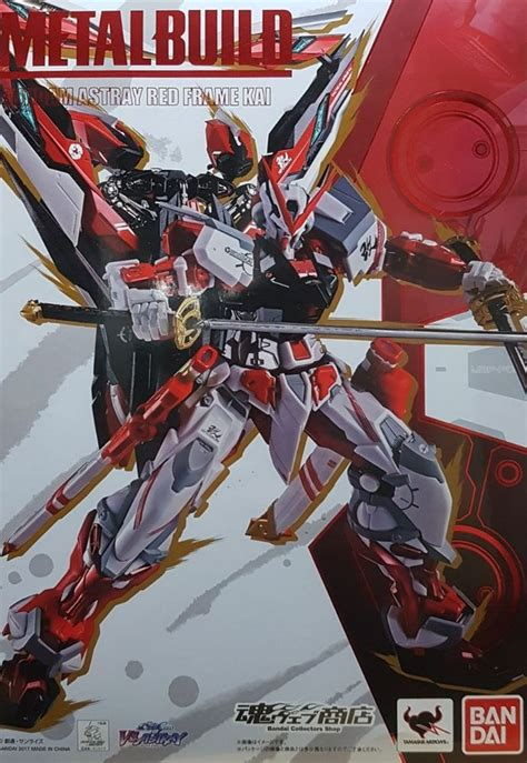 Bandai Metal Build Converge Astray Frame Gundam best buy bandai metal build gundam astray frame