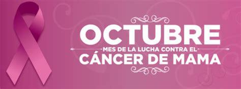 imagenes octubre mes cancer octubre ca 241 a mundial contra el c 225 ncer de mama