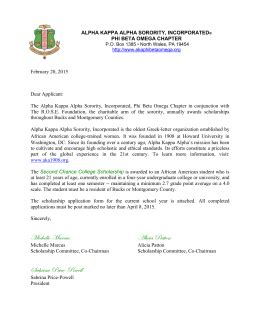 Letter Of Recommendation Kappa Alpha Psi alpha kappa alpha sorority fnc alpha kappa alpha