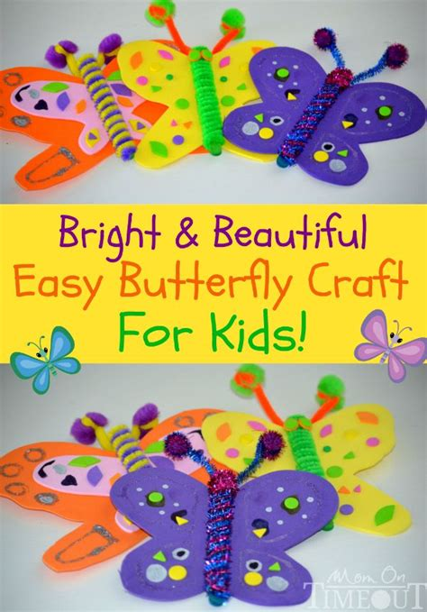 Preschool Crafts For Easy Butterfly by Easy Butterfly Craft For Momontimeout