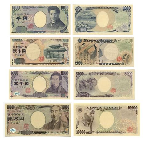 currency jpy japanese yen wallpapers made hq japanese yen