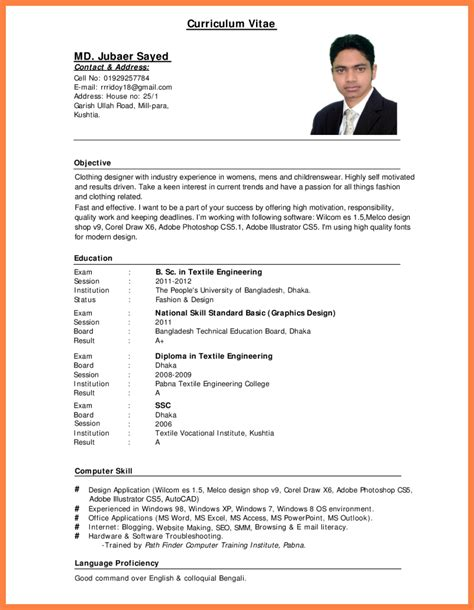 format curriculum vitae international writing curriculum vitae sles template resume builder
