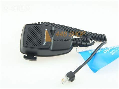 Mororola Gm 3688 Vhf motorola motorola gm3688 car radio vhf uhf walkie talkie mobile transceiver brand of radio motorola