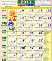 Calendar 2018 Pdf Telugu Venkatrama Co Telugu Calendar 2017 Telug Calendar