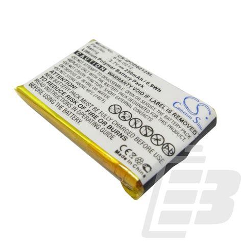 ipod shuffle charger 1st generation mp3 battery apple ipod shuffle 1st generation