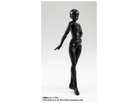 Shf Chan Solid Black Color Ver Bandai s h figuarts chan solid black color ver by bandai hobbylink japan