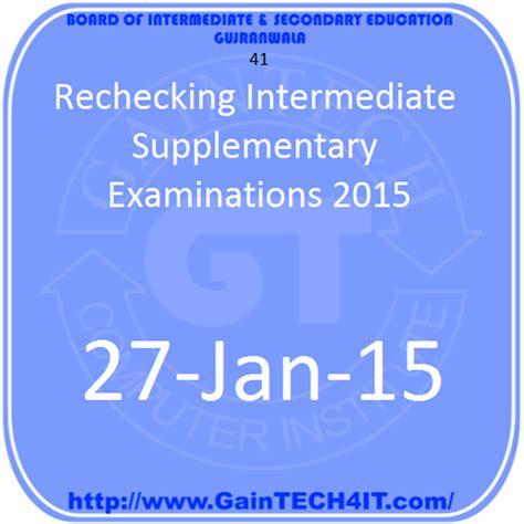 supplementary b a result 2015 rechecking intermediate supplementary examinations 2015