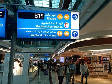 canadian medical center n0 1 hospital in dubai abudhabi uae transit where can i take a shower at dubai airport