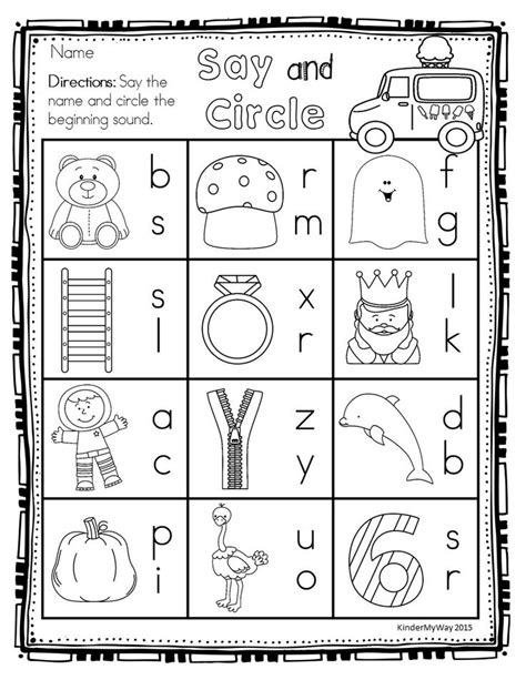 letter sort worksheets kindergarten 1000 ideas about