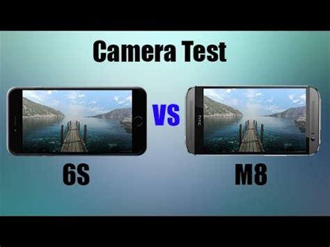 4 megapixel vs 12 megapixel camera comparison youtube
