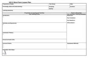 lesson plan template uk ks1 2 lesson plan template by noaddedsugar teaching