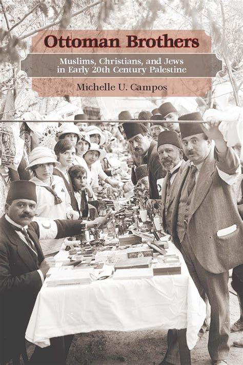 christians and jews in the ottoman empire ottoman brothers muslims christians and jews in early