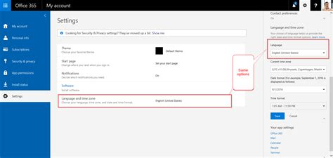 Office 365 Portal Documentation Office365 Language Settings Aos 365