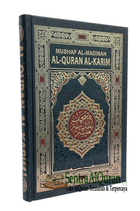 Mushaf Al Quran Utsmani 8 X 12 Cm Hc alquran mushaf al madinah rasm utsmani a5