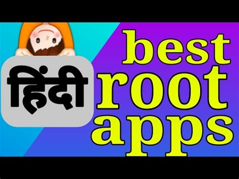 top 30 best root apps for android (2017)   doovi