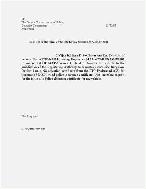 clearance letter sle format clearance certificate image