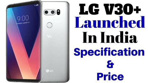 idm full version price in india lg v30 with full vision display dual rear camera launched
