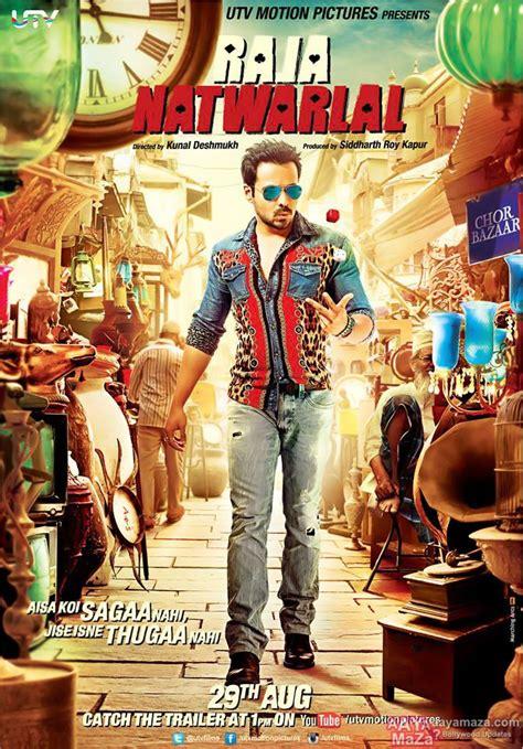 film india raja raja natwarlal 2014 hindi movie 375mb dvdscr 480p