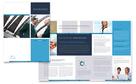 custom brochure templates small business consulting brochure template design