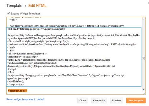 blogger plugin advanced blogger greet box wp greet box plugin for blogger