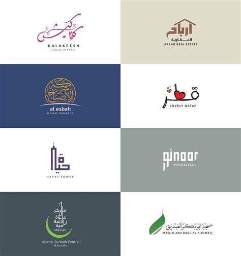 logo design identity arabic logo identity set 2 by khawarbilal on deviantart