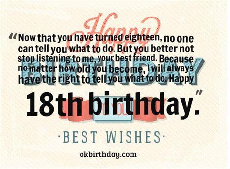 18 Year Birthday Quotes 18 Birthday Quotes Quotesgram
