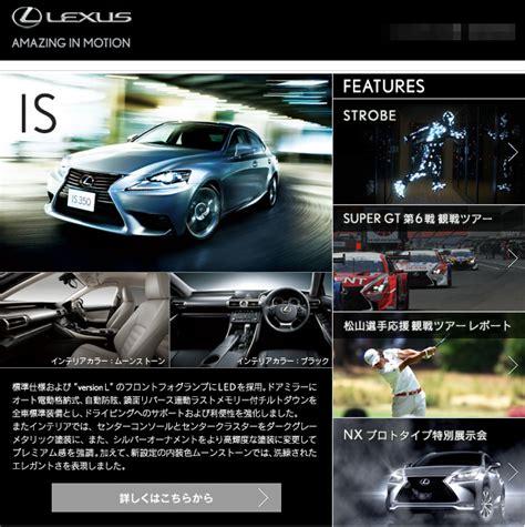 2015 lexus suv pics 2015 lexus is 250c specs price and release date 2015