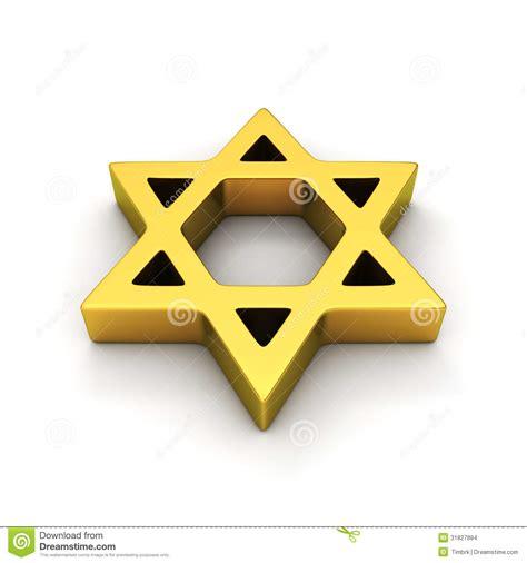 imagenes estrella judia s 237 mbolo jud 237 o imagenes de archivo imagen 31827884