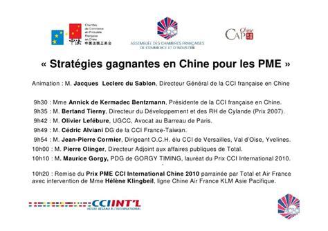 chambre de commerce franco chinoise planete pme 15 juin 2010 conference et gorgy timing prix