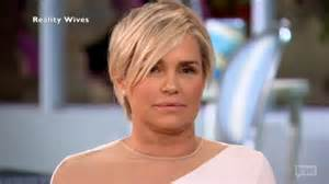 yolandas haircut yolanda foster quits the real housewives of beverly hills