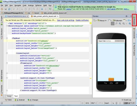 java   android studio layout preview stack